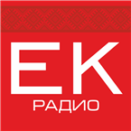 Main Radio EK